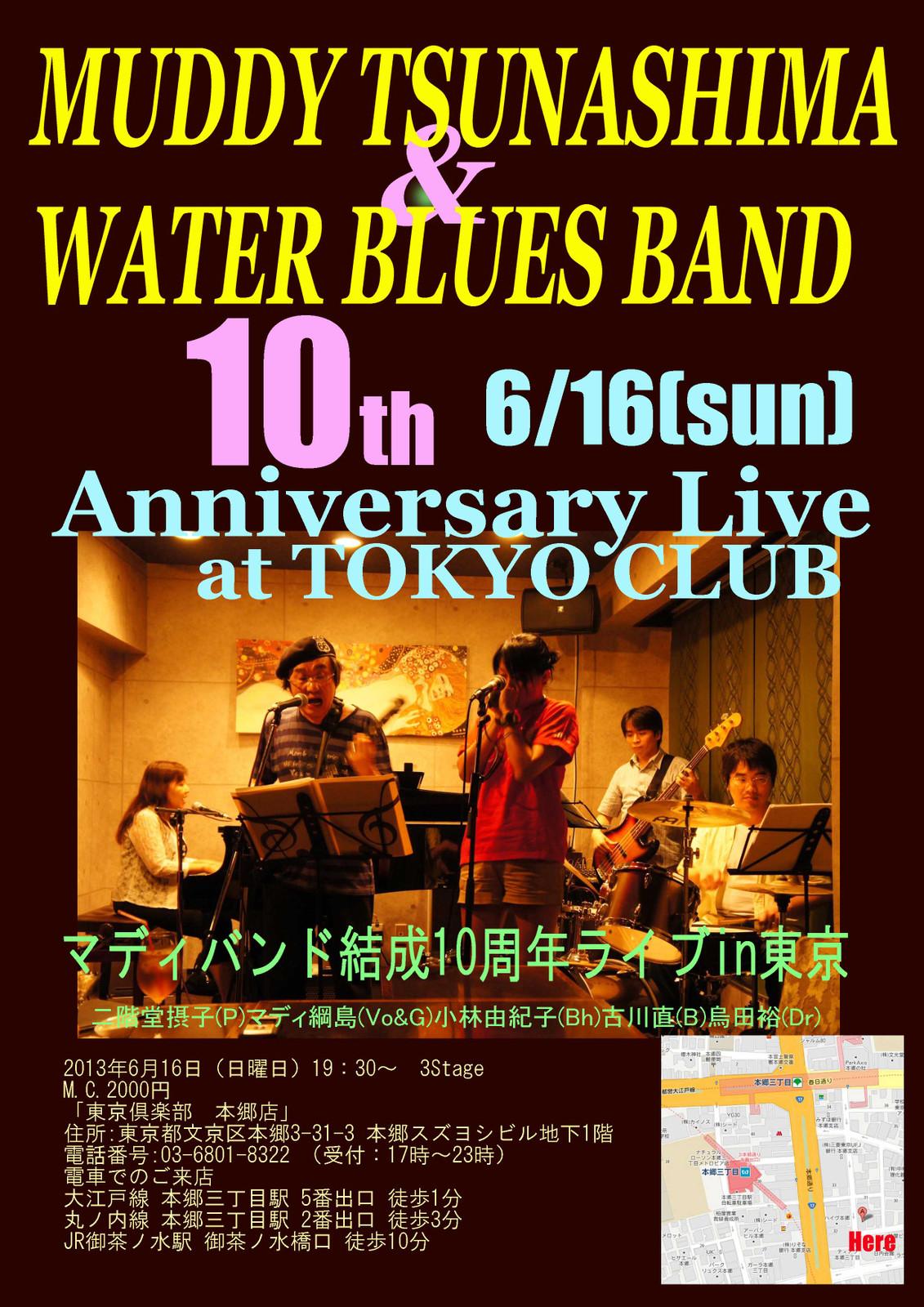 Tokyoclub20130616_light2